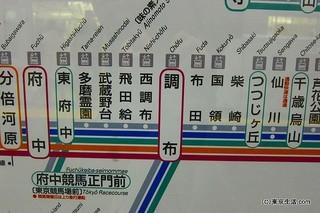 chofu-004.jpg